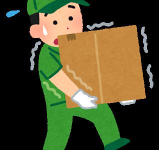 大きな荷物を運ぶ作業員のイラスト
