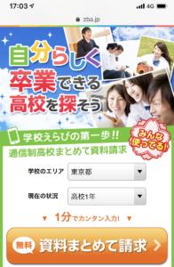 都道府県と学年を選択