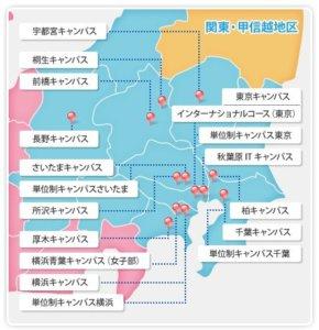 クラーク記念国際高等学校の関東地域のキャンパス地図キャプチャ