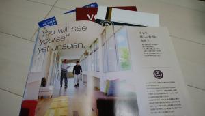 AIE国際高等学校の資料の画像