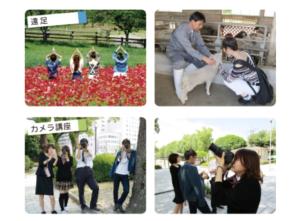 桜心高等学院のさくらレッスンの画像