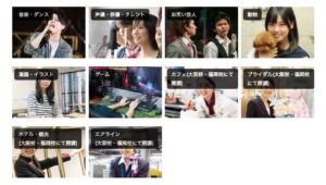 滋慶学園高等学校のオプション授業の画像