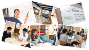 湘南国際アカデミー高等部の慣らし授業の画像