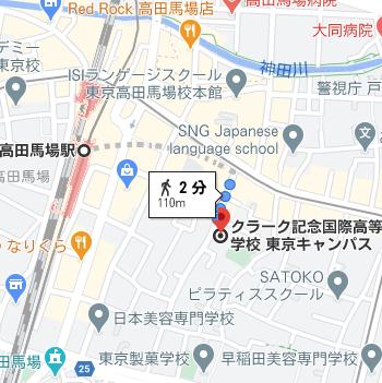 高田馬場駅から徒歩2分程度の場所にクラーク高校の東京キャンパスがあります