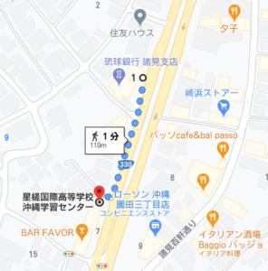 バナハート諸見(しょみ)店前のバスターミナルから1分の場所に沖縄学習センターがあります