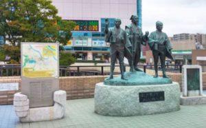 茨城県水戸市の風景