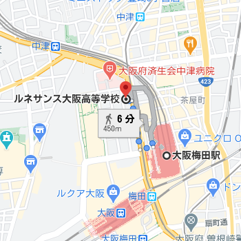 大阪梅田駅から徒歩6分程度の場所にルネサンス大阪高校があります