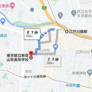 江戸川橋駅から徒歩7分程度の場所に新宿山吹高校があります