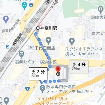 神奈川駅からへ徒歩3分程度の場所にN高の横浜キャンパスがあります