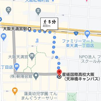 大阪天満宮駅から徒歩5分程度の場所に天神橋キャンパスがあります