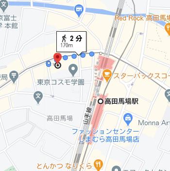 高田馬場駅から徒歩2分程度の場所に東京キャンパスがあります