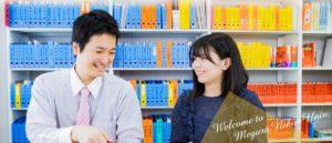 目黒日本大学高等学校キャプチャ