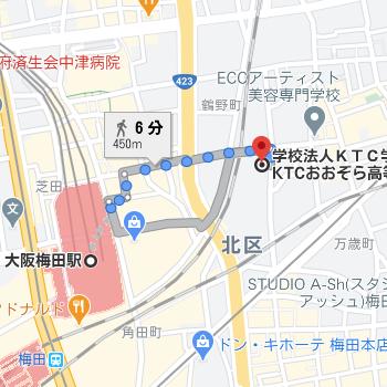 大阪梅田駅から徒歩6分程度の場所に梅田キャンパスがあります