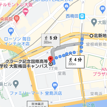 北新地駅から徒歩4分程度の場所にクラーク高校の大阪梅田キャンパスがあります
