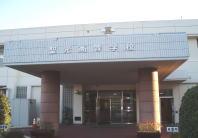 聖光高校の写真