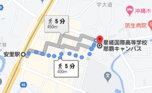 安里駅から徒歩5分程度の場所に那覇キャンパスがあります
