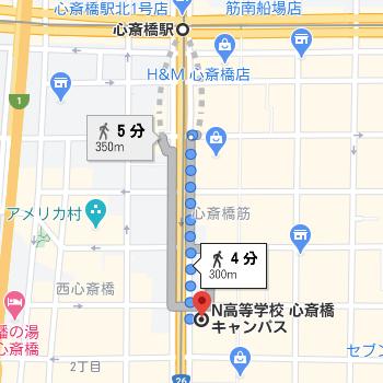 心斎橋駅からへ徒歩4分程度の場所に心斎橋キャンパスがあります