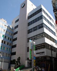 わせがく高等学校東京キャンパス