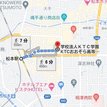 松本駅から徒歩6分程度と通いやすい場所に松本キャンパスがあります