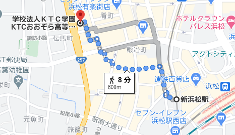 新浜松駅から徒歩8分程度の場所に浜松キャンパスがあります