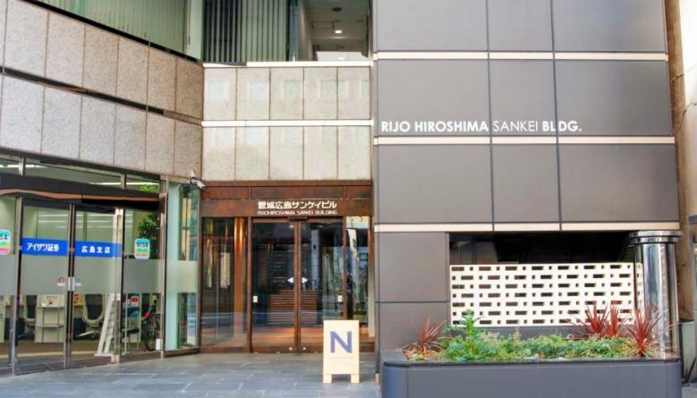 広島キャンパスの外観