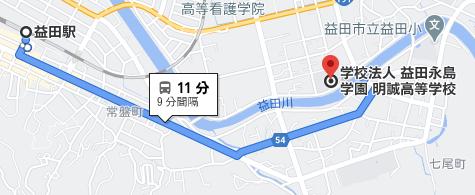 益田駅から明誠高校まで