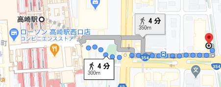 高崎駅から徒歩4分程度の場所にトライ式高等学院の高崎キャンパスがあります