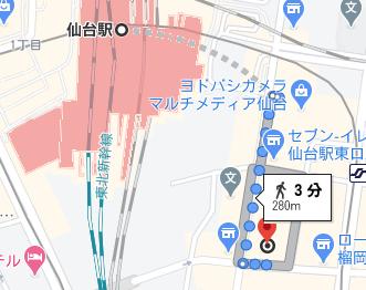 仙台駅からトライ式高等学院仙台キャンパスまで