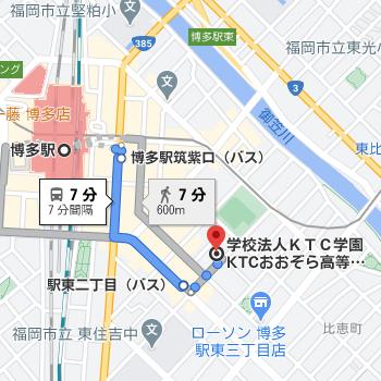 博多駅から徒歩7分程度の場所に福岡キャンパスがあります