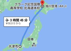 滋賀県内にはクラーク高校のキャンパスがないため北海道深川市の本校へ集中スクーリングに行く必要があります