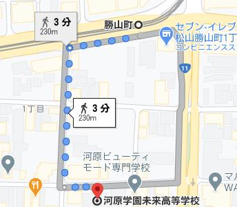勝山町(かつやまちょう)駅から徒歩3分程度の場所に未来高校の本校があります