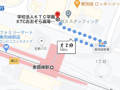 東岡崎駅から徒歩2分程度と通いやすい場所に岡崎キャンパスがあります