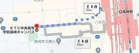 高崎駅から徒歩5分程度と通いやすい場所に高崎キャンパスがあります