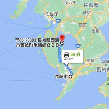 長崎市内から車で56分程度の場所にアイランド校があります