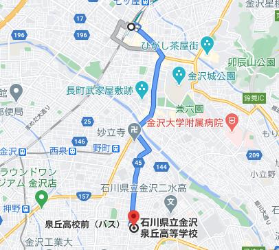 金沢駅から金沢泉丘高校まで