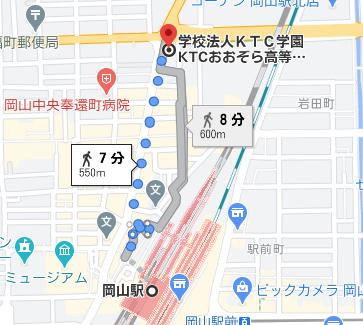 岡山駅から徒歩8分程度と通いやすい場所に岡山キャンパスがあります
