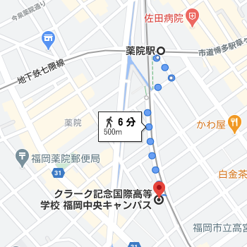 博多駅から徒歩6分程度の場所にクラーク高校の福岡中央キャンパスがあります