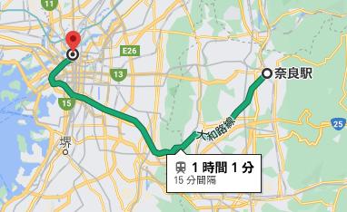 奈良駅からルネサンス高校大阪校まで