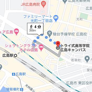 広島駅から徒歩4分程度の場所にトライ式高等学院の広島キャンパスがあります