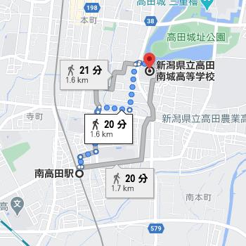 南高田駅から徒歩20分程度の場所に南城高校があります