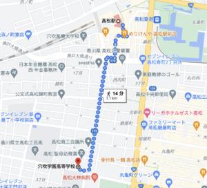 高松駅から穴吹学園高等学校までの道のりの画像