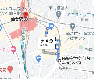 仙台駅からN高仙台キャンパスまで