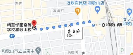 和歌山駅から徒歩6分程度の場所に和歌山校があります