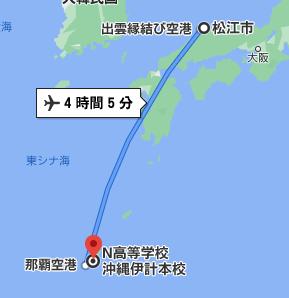 松江市から第一学院養父本校まで