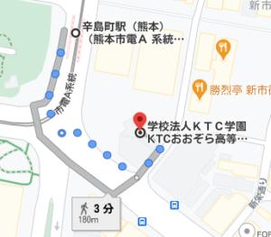 辛島町(からしまちょう)駅から徒歩2分程度と通いやすい場所に熊本キャンパスがあります