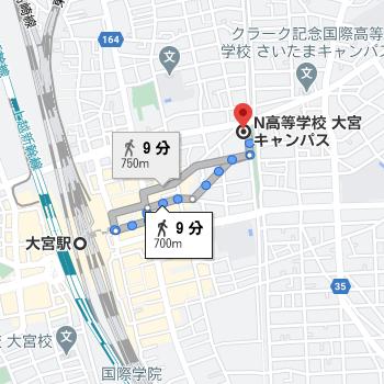 大宮駅からへ徒歩9分程度の場所にN高の大宮キャンパスがあります
