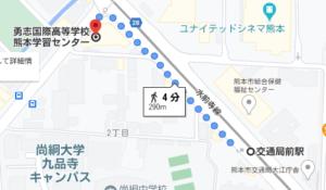 交通局前駅から徒歩4分程度の場所に熊本学習センターがあります