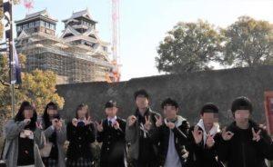 熊本キャンパスの生徒の様子