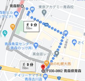 青森駅から徒歩9分程度の場所に鹿島朝日高校のキャンパスがあります