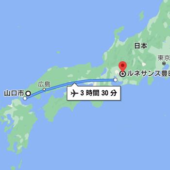 県内にルネ高のキャンパスがないため茨城県大子町の本校(または大阪or愛知県豊田市)に年1回集中スクーリングに行く必要があります